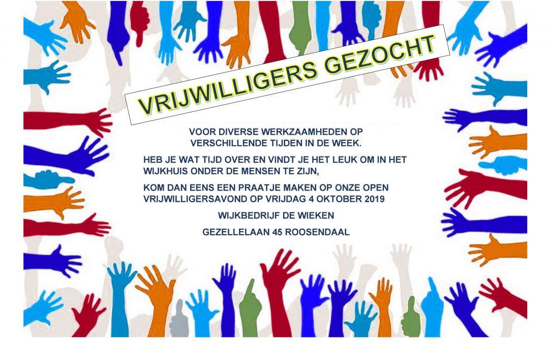 Vrijwilligersavond