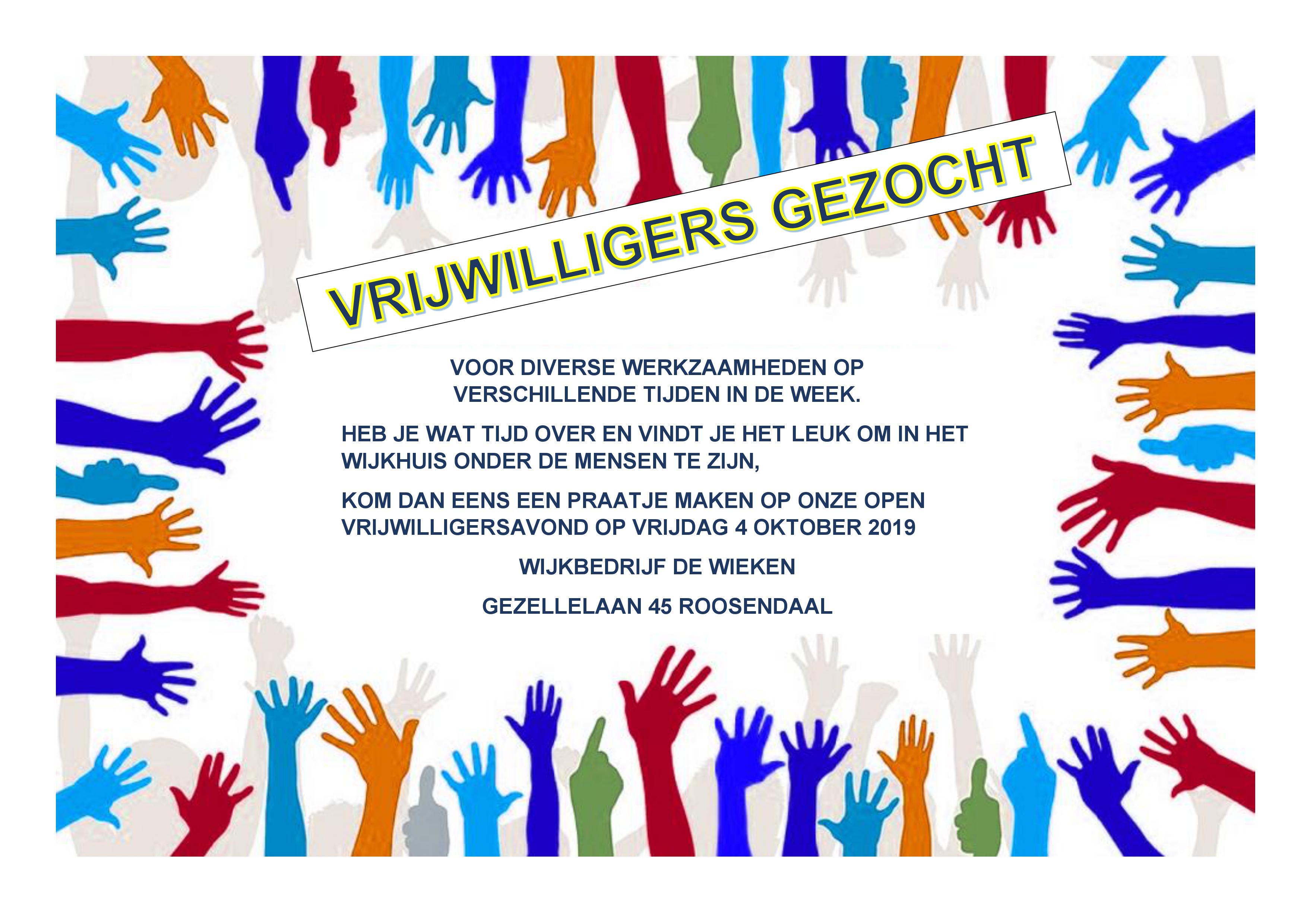 Vrijwilligersavond 4 oktober 2019